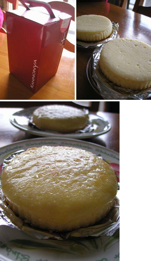 観音屋のチーズケーキ