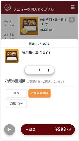 Screenshot_20201121-190846