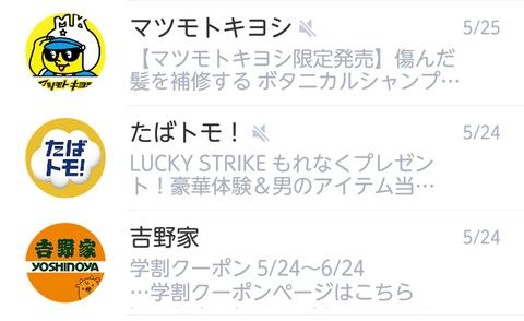 luckystrike1