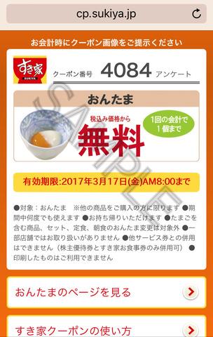 IMG_20170308_1