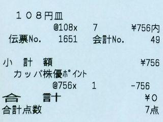 IMG_0131_2