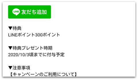 Screenshot_2020-08-02-13-49-25