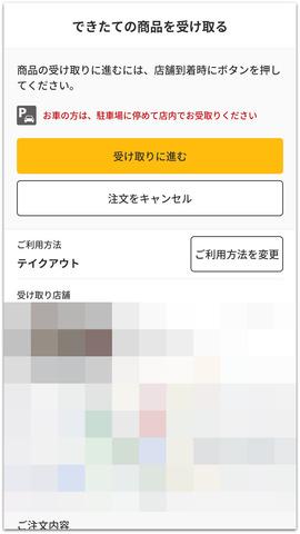 Screenshot_20210113-190531