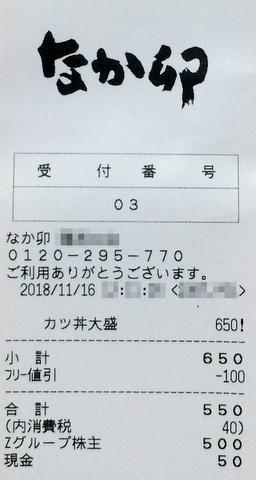 IMG_33191