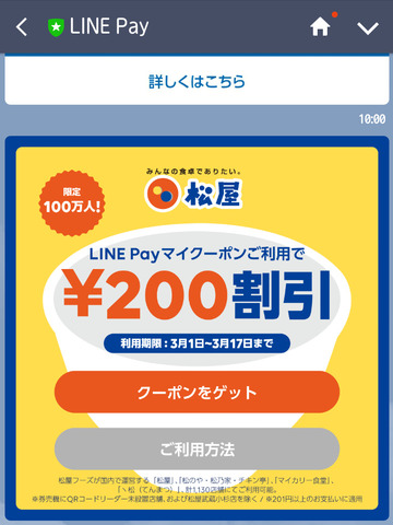 line08