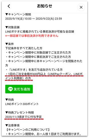 Screenshot_2020-09-22-17-37-45.png