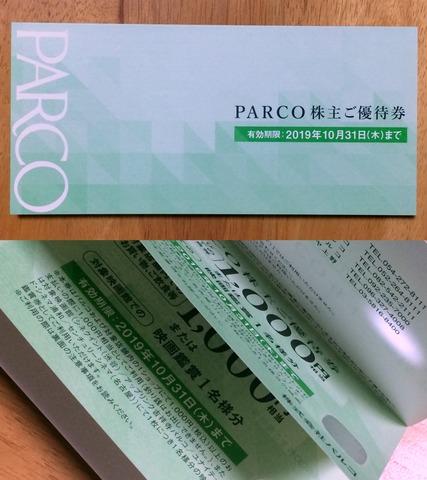 201905_Parco_Yutai