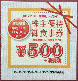 IMG_5960-001