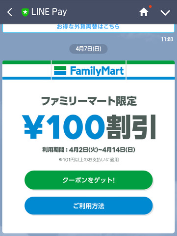line10
