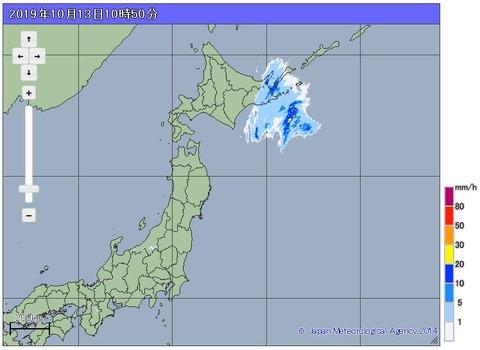 typhoon19_20191013