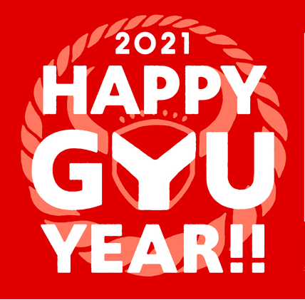 2021_HAPPY_GYU_YEAR1