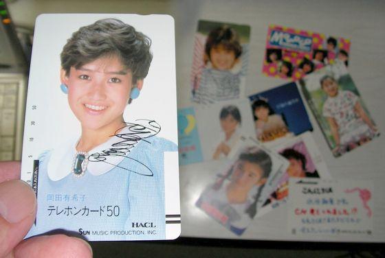 岡田有希子44歳