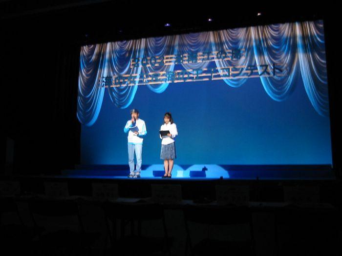 2002湘南江の島 海の女王&海の王子コンテスト その2(司会者あいさつ)