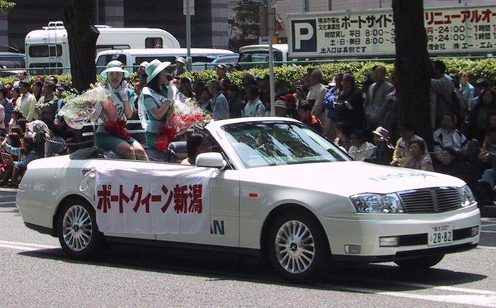 ポートクィーン新潟1