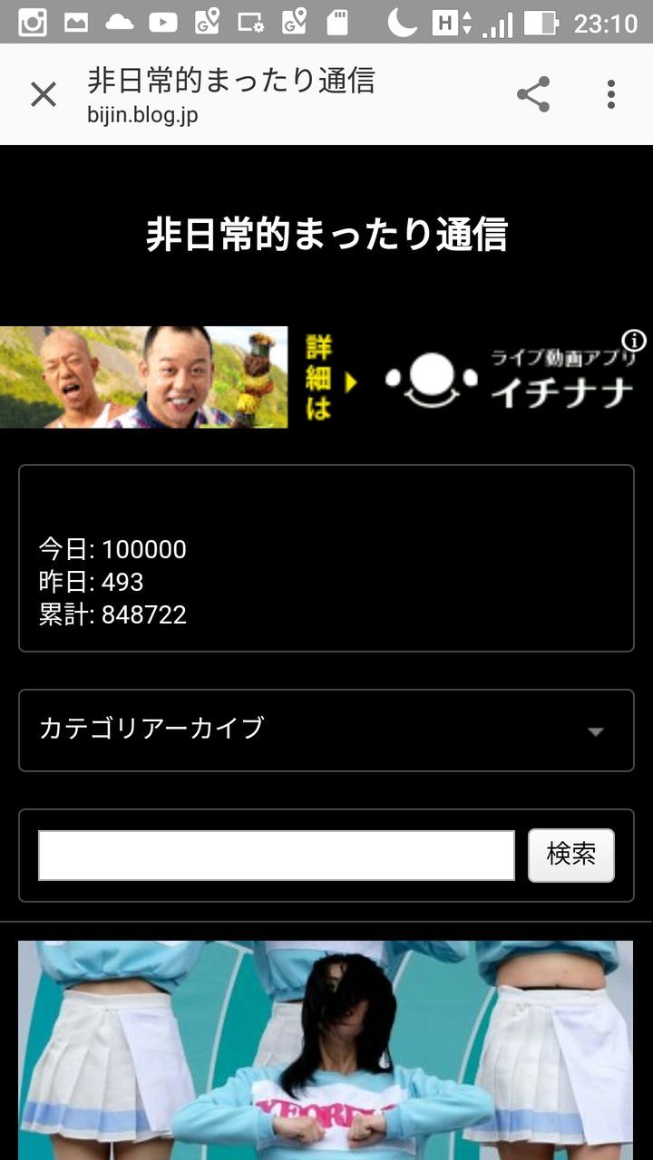 Screenshot_20180620-231014