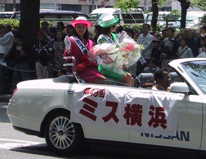 ミス横浜2