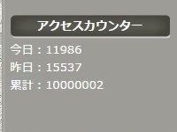 10000002_s