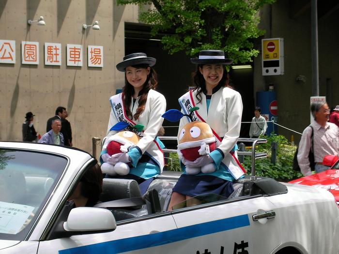横浜観光親善大使1