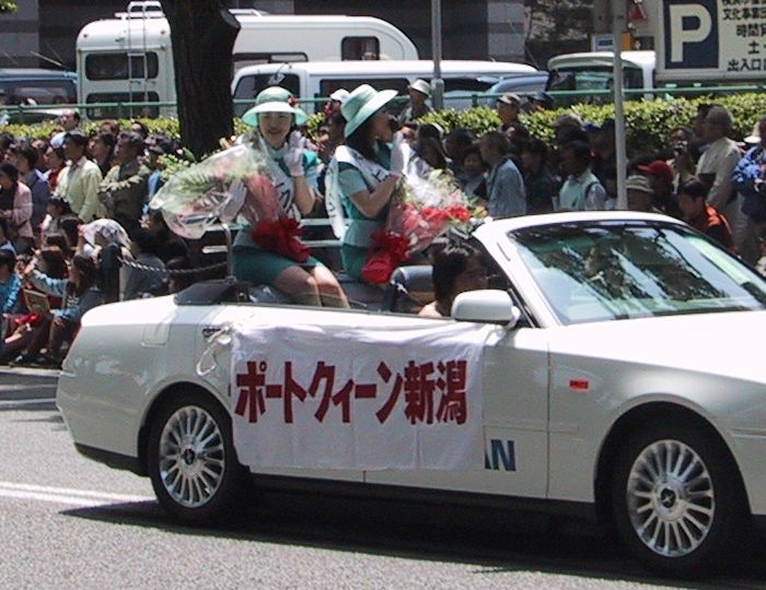 ポートクィーン新潟2