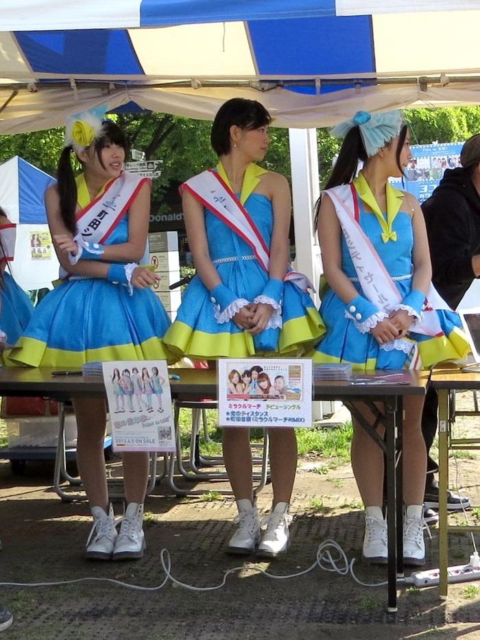 2013年横浜開港記念みなと祭第1回ヨコハマカワイイパーク J-pop Culture Festival その2(町田シティセールス隊ミラクルマーチ)