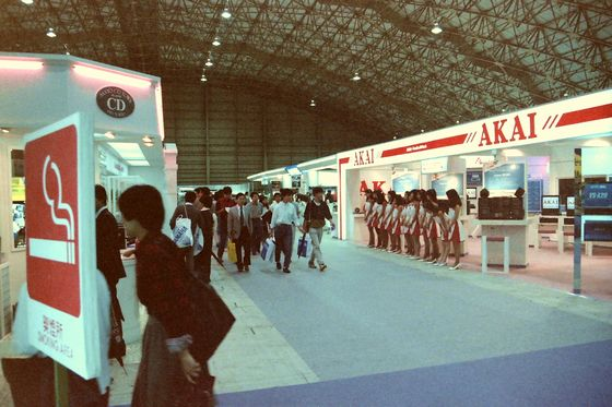 AUDIO_FAIR_1985