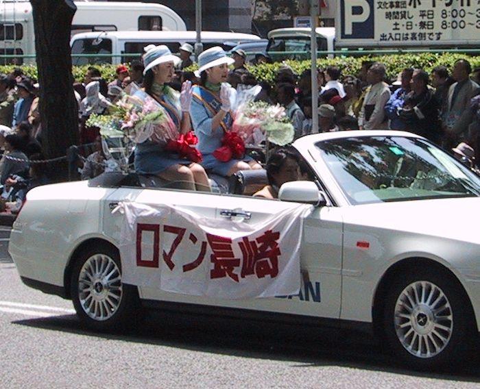 ロマン長崎2