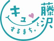 logo_hyojun_180
