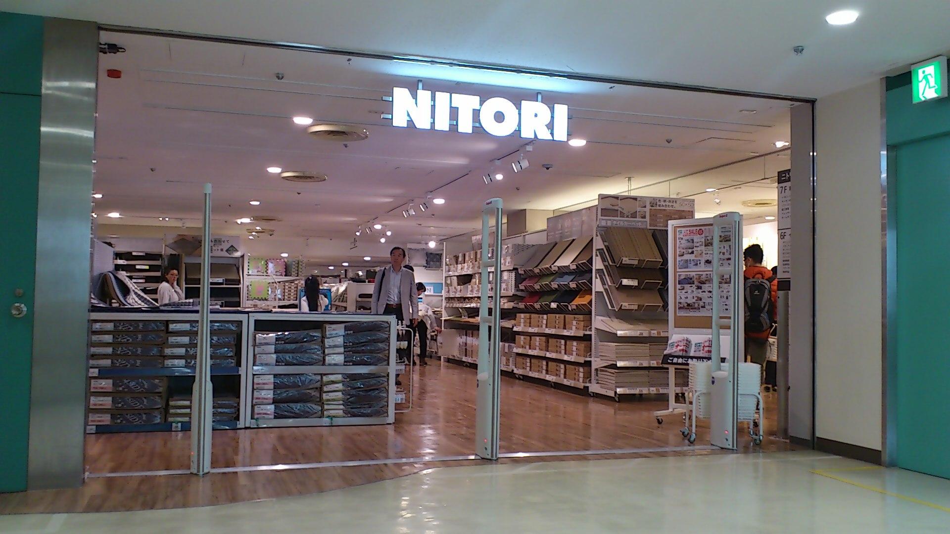 藤沢イベント通信  ニトリさいか屋藤沢店が2017年4月下旬にオープン予定コメントトラックバック