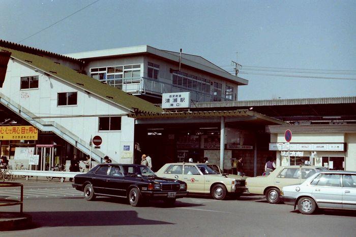 1982年当時の清瀬駅
