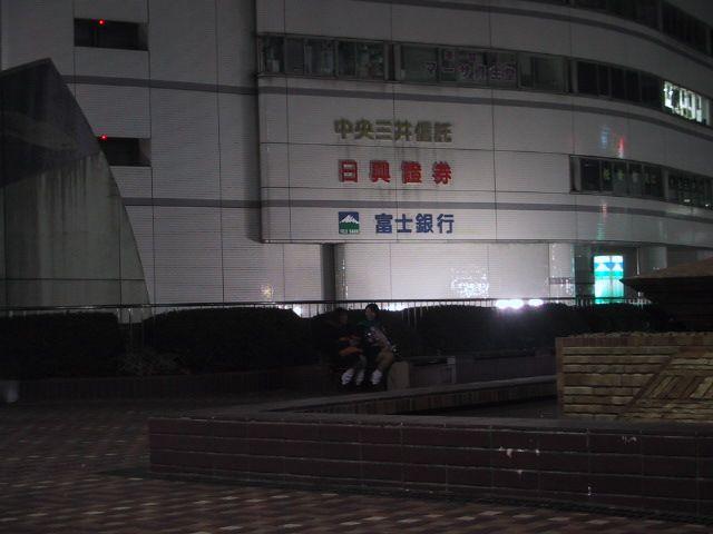 2001年当時の藤沢駅前
