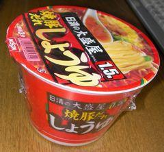焼豚だれしょうゆ(日清)