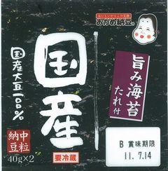 国産旨み海苔たれ(おかめ納豆)
