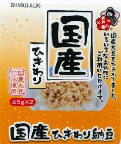 国産ひきわり納豆