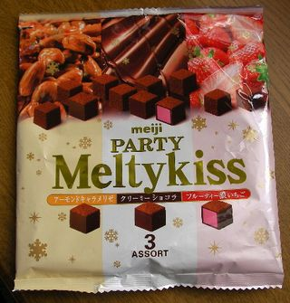 meltykiss_party