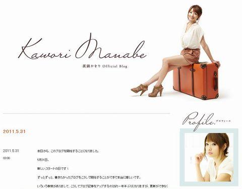 aworimanabe_blog_480