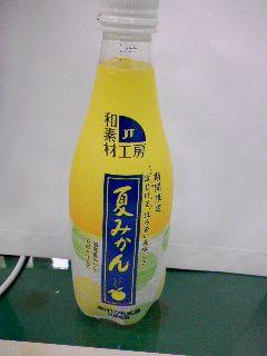 JT_natsumikan