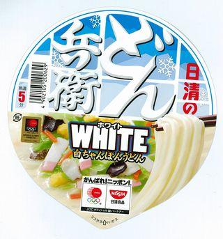 どん兵ホワイト