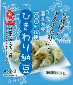 ひきわり納豆(カジノヤ)