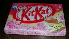 KitKat_milkcoffee