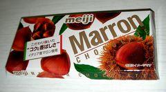 明治マロンチョコレート