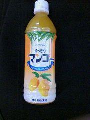 sukkiri_mango