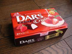DARS_Crea