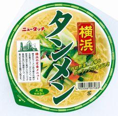 ニュータッチ札幌タンメン