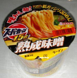 スーパーカップ熟成味噌