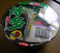 博多豚骨ラーメン(サンヨー食品)