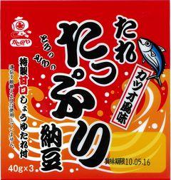 たれたっぷり納豆(カジノヤ)