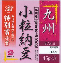 九州小粒納豆