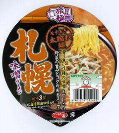 旅麺札幌味噌ラーメン