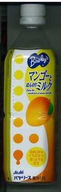 マンゴーとほんのりミルク