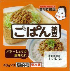 ごぱん納豆